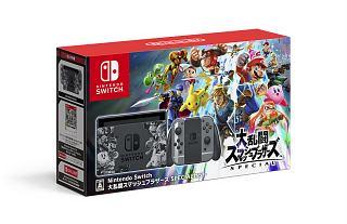 Nintendo Switch 大乱闘スマッシュブラザーズ SPECIALセット(HACSKAELJ)