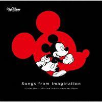 ハワード・アッシュマン『ソングス・フロム・イマジネーション~ディズニー・ミュージック・コレクション・セレブレーティング・ミッキーマウス』