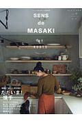 SENS de MASAKI