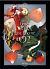 Fate/EXTRA Last Encore 2(完全生産限定版)[ANZB-14263/4][DVD]