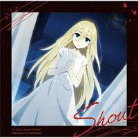 TVアニメ『殺戮の天使』オリジナルサウンドトラック Shout