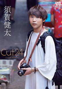Cut24