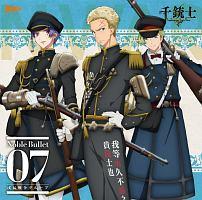 eNu『千銃士 絶対高貴ソングシリーズ Noble Bullet 07 戊辰戦争グループ』