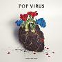POP VIRUS(特製ブックレット付)