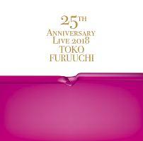 古内東子『25th ANNIVERSARY LIVE 2018 Toko Furuuchi』