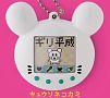 ギリ平成(DVD付)