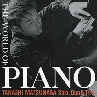SHO ASANO『ザ・ワールド・オブ・ピアノ』