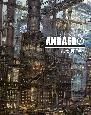 六七質 作品集「ANDAERφ-アンデロ-」