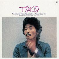 TOKO 日野元彦クァルテット・アット・ネム・ジャズ・イン