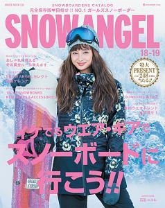『SNOW ANGEL 2018-2019』日之出出版