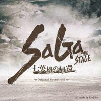 SaGa THE STAGE ~七英雄の帰還~