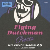ガトー・バルビエリ『キッキン・プレゼンツ・フライング・ダッチマン・ピーセズ:DJ'sチョイス』
