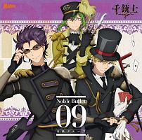 eNu『千銃士 絶対高貴ソングシリーズ Noble Bullet 09 奇銃グループ』