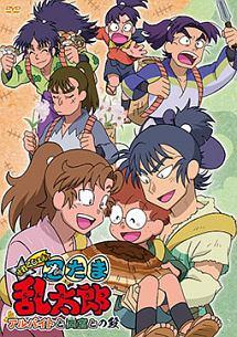 TVアニメ「忍たま乱太郎」せれくしょん『アルバイトと同室との段』