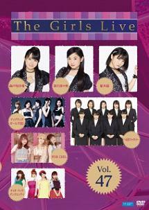 つばきファクトリー『The Girls Live Vol.47』