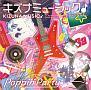 キズナミュージック♪(BD付)