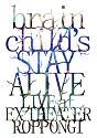 brainchild's -STAY ALIVE- LIVE at EX THEATER ROPPONGI