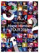 UCHIDA MAAYA 「Magic Number」 TOUR 2018