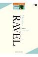 ラヴェル グレード5~3級 Electone STAGEA クラシック作曲家シリーズ1