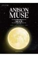 ANISON MUSE-MOON- 中級