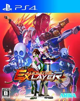 ファイティングEXレイヤー(PlayStation4)