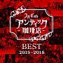 BEST 2015~2018