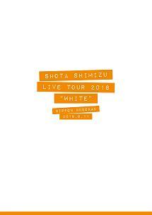 """ハイロック『LIVE TOUR 2018 """"WHITE""""』"""