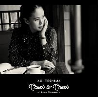 ハワード・アッシュマン『Cheek to Cheek ~I Love Cinemas~』