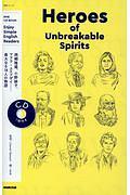 Heroes of Unbreakable Spirits Enjoy Simple English Readers