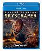 スカイスクレイパー ブルーレイ+DVDセット