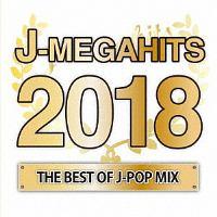J-MEGAHITS -2018-