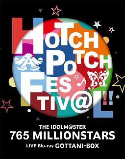 THE IDOLM@STER 765 MILLIONSTARS HOTCHPOTCH FESTIV@L!! LIVE GOTTANI-BOX