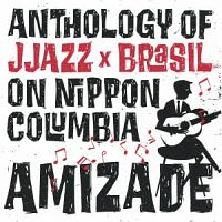 窪田晴男『AMIZADE ANTHOLOGY OF JJAZZ*BRASIL ON NIPPON COLUMBIA』