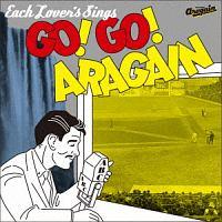 大瀧詠一 Cover Book -ネクスト・ジェネレーション編- GO! GO! ARAGAIN