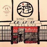 Sazanami Label 15th Anniversary Sampler vol.1