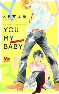 『YOU MY BABY』sho.t