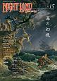 ナイトランド・クォータリー 2018.11 海の幻視 (15)