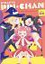 キラッとプリ☆チャン DVD BOX-4[EYBA-11942/5][DVD]