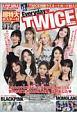K-POP GIRLS BEST COLLECTION Everyday TWICE