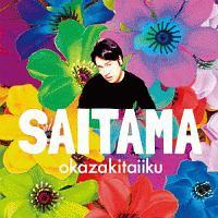 横山健『SAITAMA』