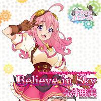 TVアニメ『ぱすてるメモリーズ』オープニングテーマ Believe in Sky
