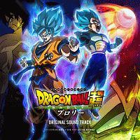 いのうえ feat.Man_boo『映画「ドラゴンボール超 ブロリー」オリジナル・サウンドトラック』