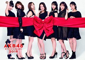 AKB48グループ オフィシャルカレンダー 2019