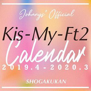 Kis-My-Ft2 カレンダー2019.4-2020.3