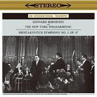 ショスタコーヴィチ:交響曲第5番(1959年録音) コープランド:ビリー・ザ・キッド