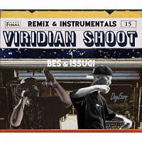 ジョン・マホニー『VIRIDIAN SHOOT REMIX & INSTRUMENTALS』