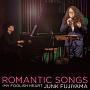ROMANTIC SONGS~MY FOOLISH HEART