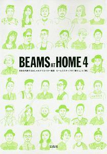 BEAMS AT HOME
