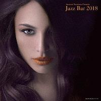 寺島靖国プレゼンツ Jazz Bar 2018