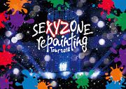 SEXY ZONE repainting Tour 2018(通常盤)